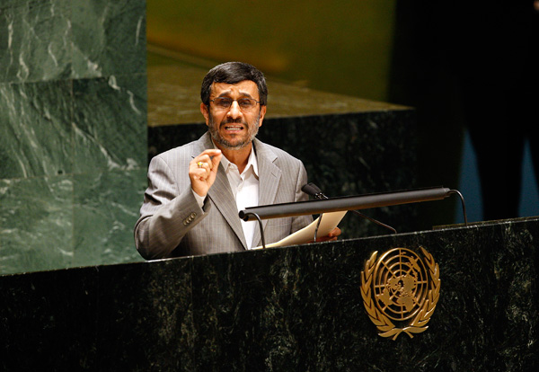 Iranian President Mahmoud Ahmadinejad addresses the U.N. review conference of the Nuclear Nonproliferation Treaty, May 3, 2010.