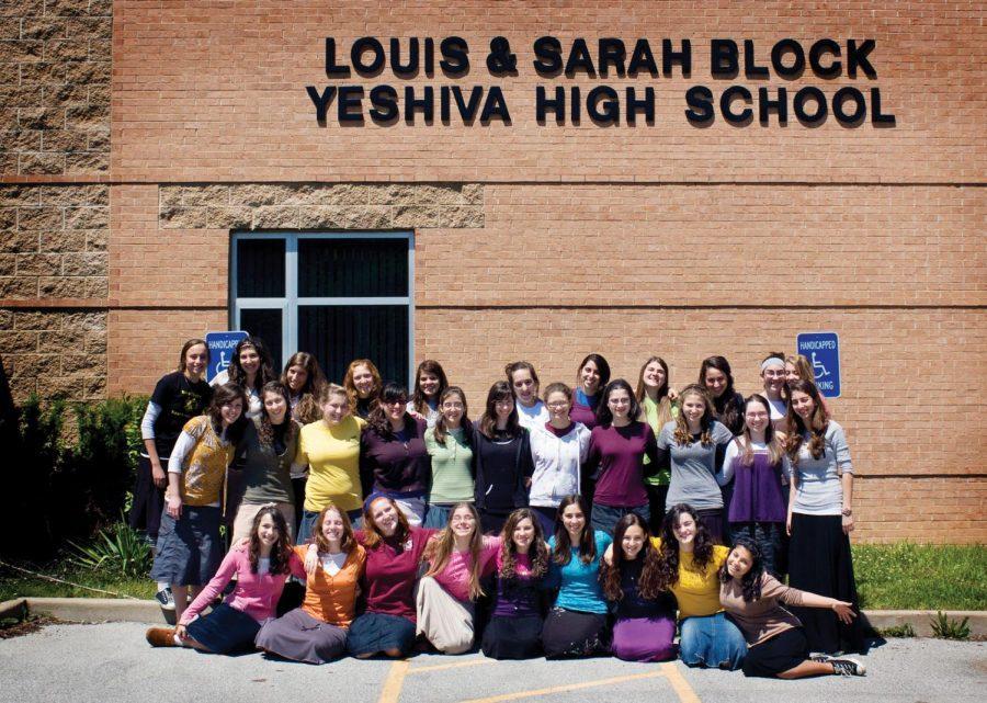 The girls of Louis and Sarah Block Yeshiva High School. Photo:Kristi Foster