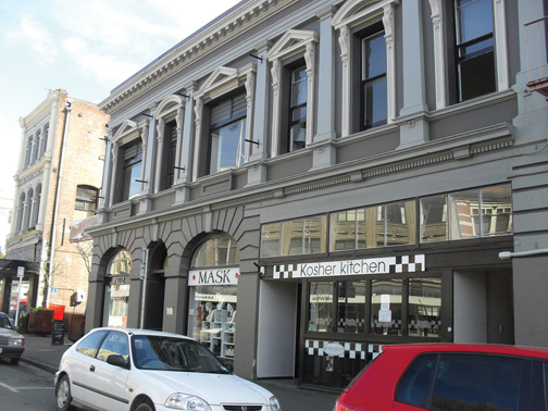 The Chabad House in Christchurch, New Zealand, before it was devastated by an earthquake on Feb. 21, had the city's only kosher cafe.