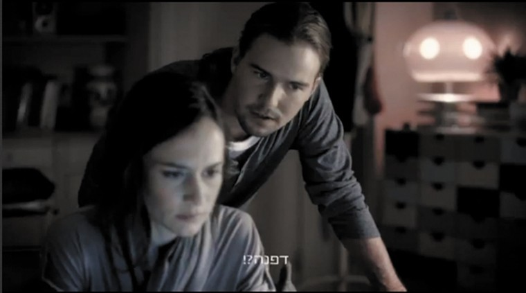 A still image from one of the controversial TV advertisements.
