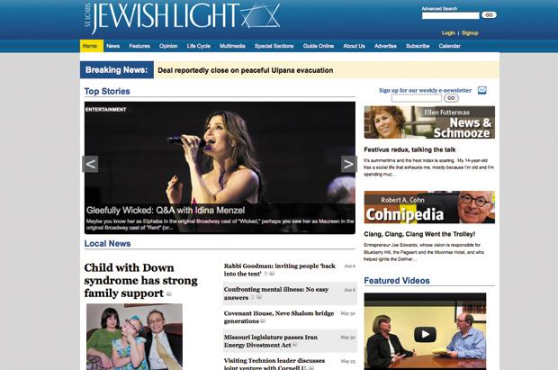 The+Jewish+Light+earned+a+first+place+award+for+Outstanding+Website+from+the+American+Jewish+Press+Association.+The+award+was+one+of+five+Simon+Rockower+Awards+for+Excellence+in+Jewish+Journalism+for+2011+received+by+the+paper.%C2%A0%0A