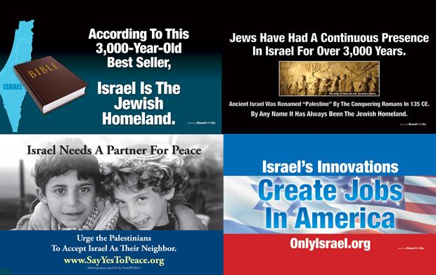 StandWithUs+pro-Israel+ads+on+New+Yorks+Metro-North+line+going+public+the+week+of+July+30%2C+2012+are+intended+to+counter+anti-Israel+ads+at+the+railroad+stations.%0A
