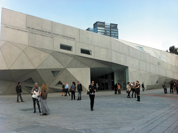 The+Herta+and+Paul+Amir+Building+of+the+Tel+Aviv+Museum+of+Art.%C2%A0%0A