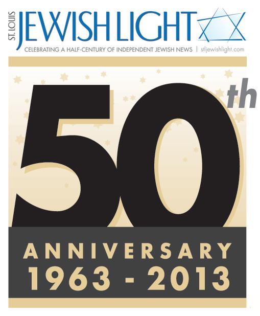Jewish+Light%E2%80%99s+golden+anniversary