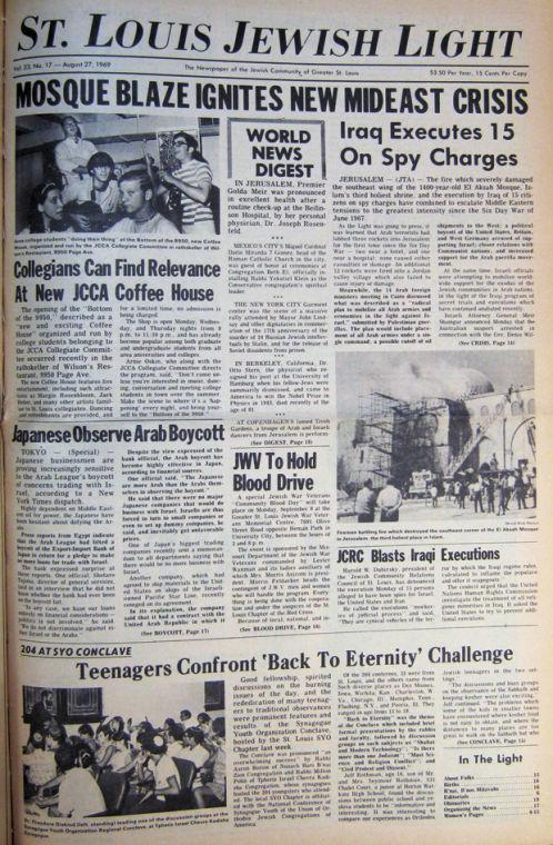 The+front+page+of+the+Aug.+27%2C+1969+edition+of+the+Jewish+Light.