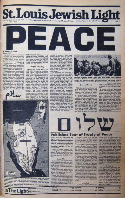 Jewish+Light+front+page+from+March+28%2C+1979