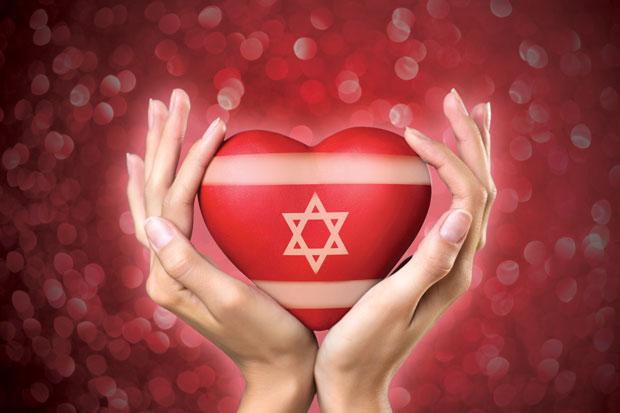 Tu+Bav%3A+celebrating+love+in+the+month+of+Av