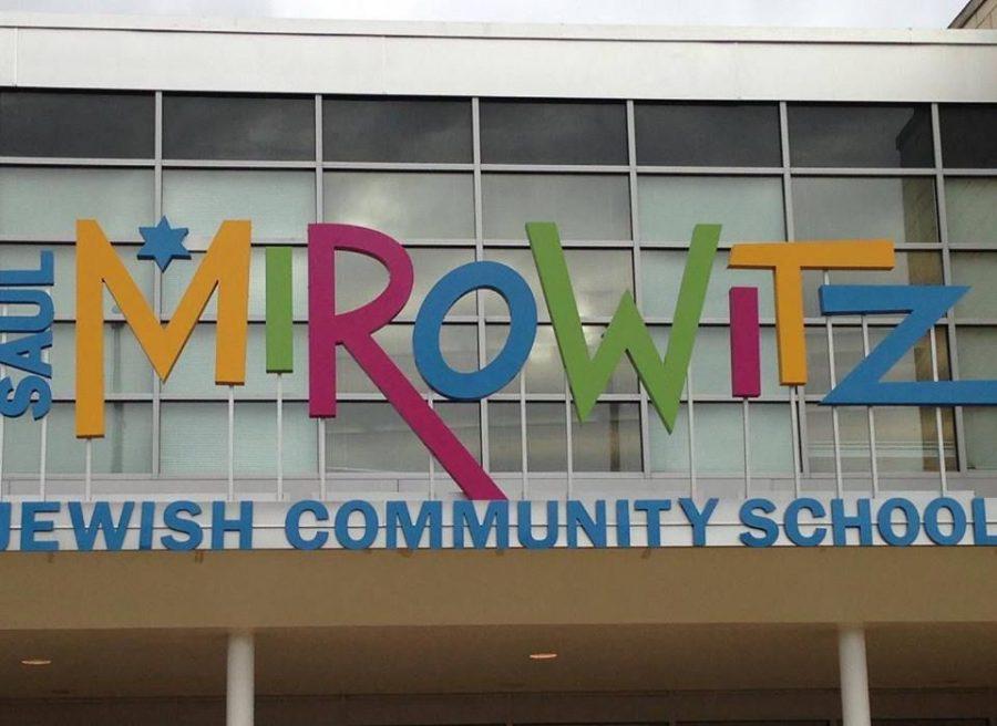 Saul+Mirowitz+Jewish+Community+School+in+Creve+Coeur+received+a+bomb+threat+on+Feb.+9%2C+2016.
