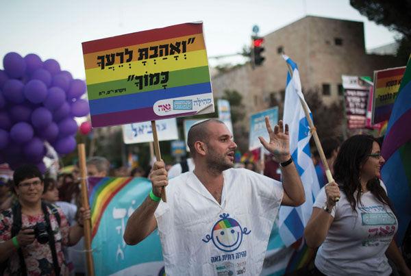 Israelis+participating+in+the+annual+gay+pride+parade+in+Jerusalem%2C+Sept.+18%2C+2014.+%28Hadas+Parush%2FFlash90%29