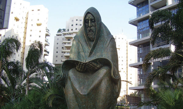 A monument in Ramat Gan, Israel, serves as a memorial for the Iraqi Jews killed during the Farhud (Arabic for 'violent dispossession') in June 1941. Photo: PikiWiki Israel