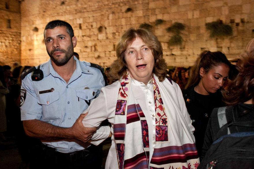 Women+of+the+Wall+leader+Anat+Hoffman+being+arrested+following+her+group%E2%80%99s+prayer+service%C2%A0at+the+Western+Wall+in+Jerusalem%2C+Oct.+16%2C+2012.+%28Women+of+the+Wall%29