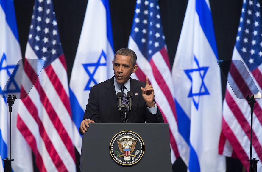 President+Barack+Obama+delivering+a+speech+at+the+Jerusalem+Convention+Center%2C+March+21%2C+2013.+%28Yonatan+Sindel%2FFlash90%29