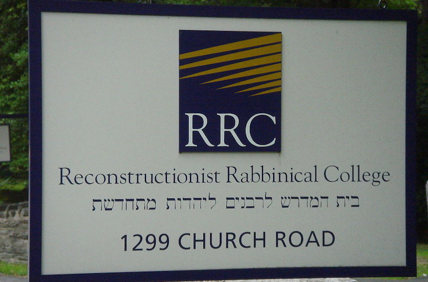 A+sign+for+the+Reconstructionist+Rabbinical+College+in+Wyncote%2C+Pennsylvania+%28Wikimedia+Commons%29
