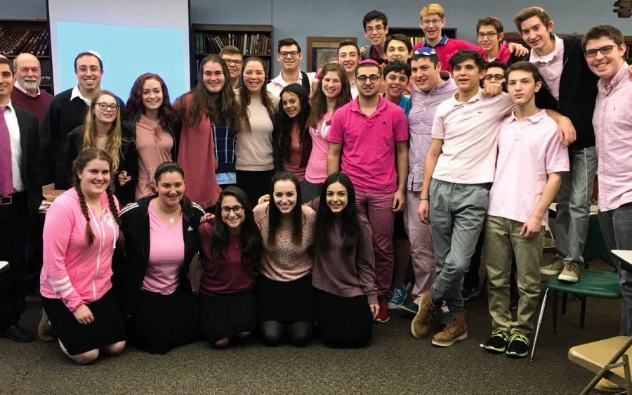 Yeshivat+Kadimah+High+School%2FSharsheret