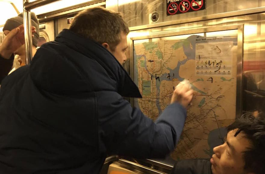 Commuters+removing+swastikas+from+a+New+York+City+subway%2C+Feb.+4%2C+2017.+%28Gregory+Locke%2FFacebook%29