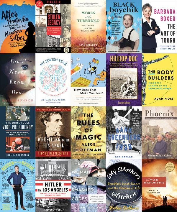 2017 St. Louis Jewish Book Festival