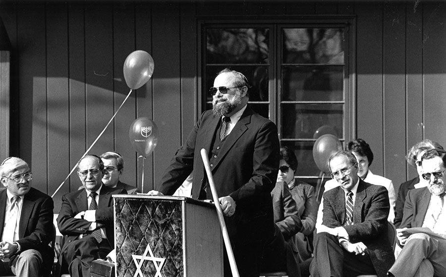 Rabbi Ephraim Zimand, shown here in a 1987 file photo, died March 11. He served as the spiritual leader of Traditional Congregation for 26 years.