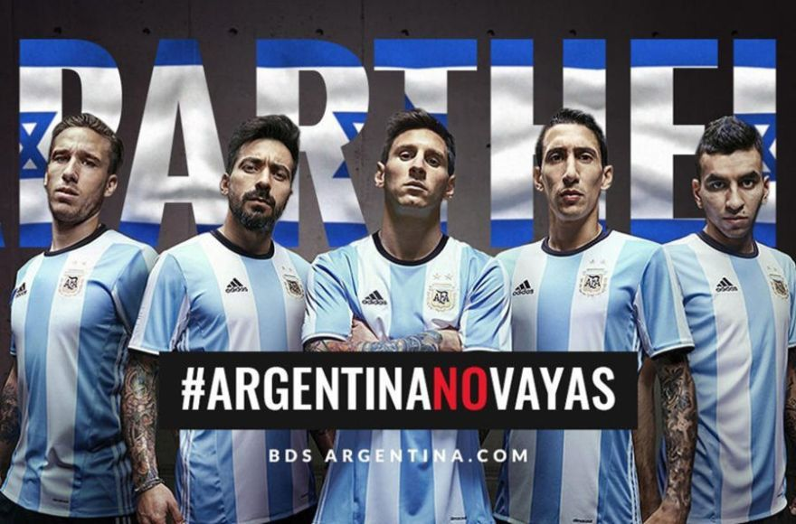 An+image+circulated+by+the+Boycott%2C+Divestment+and+Sanctions+movement+urged+Argentina%E2%80%99s+national+team+to+cancel+a+match+with+Israel.+%28Facebook%29