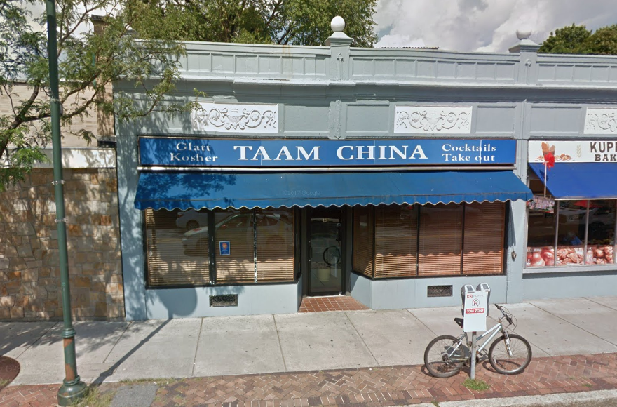 A+view+of+Taam+China+in+Brookline%2C+Mass.+%28Google+Maps%29