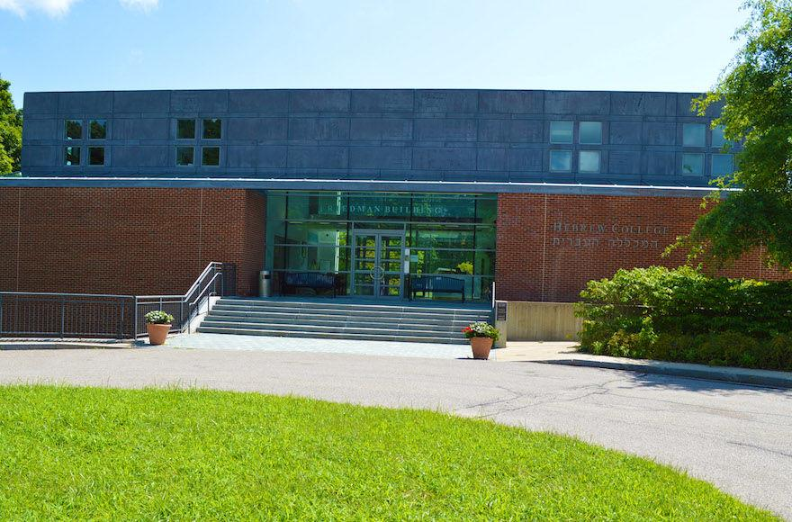 This building in suburban Boston has been the home of Hebrew College since 2002. (Courtesy of Hebrew College)