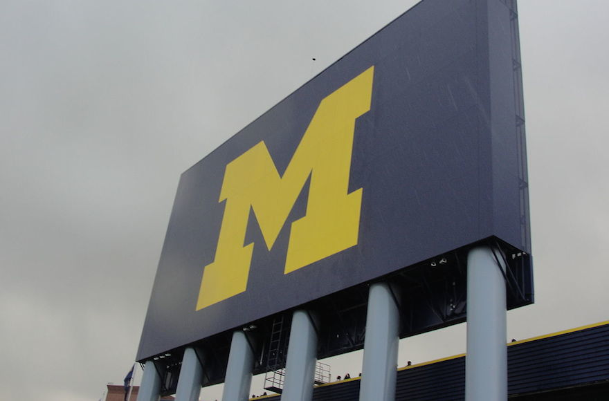 The+University+of+Michigan%E2%80%99s+logo+is+seen+above+one+of+its+athletic+facilities.+%28Wikimedia+Commons%29