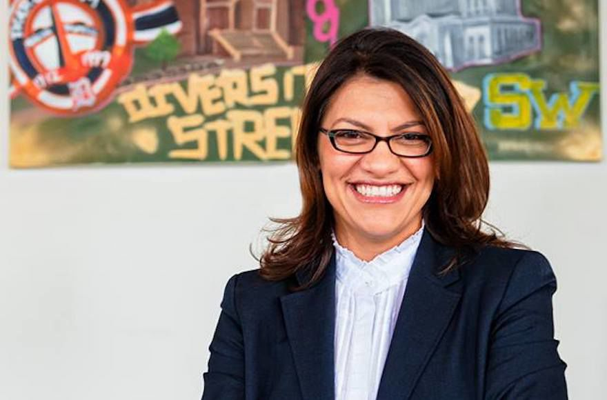 Rashida Tlaib is one of the first two Muslim-American women to be elected to Congress.