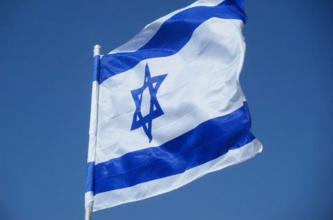 The Israeli flag (Wikimedia Commons)