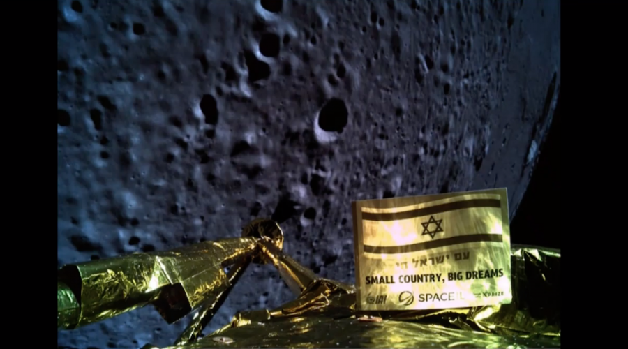 """Israel's Beresheet spacecraft took this """"selfie"""" as it attempted to land on the moon. (SpaceIL/YouTube)"""