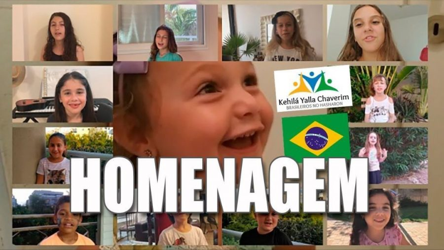 A+video+of+Brazilian-Israeli+children+and+youths+singing+a+new+Israeli+hit+song+with+a+message+of+unity+and+love+for+Israel+is+reaching+far+beyond+the+Brazilian+community+in+Israel.+%28Rafael+Guanabara%29