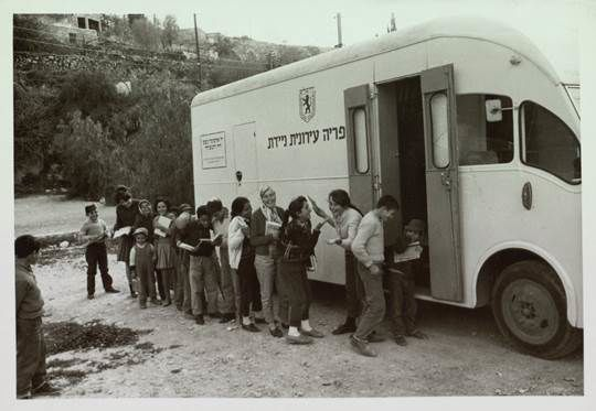 This+1963+photo+of+an+Israeli+Bookmobile+is+part+of+The+Pritzker+Family+National+Photography+Collection+at+The+National+Library+of+Israel.+Photo%3A+The+Pritzker+Family+National+Photography+Collection%2C+The+National+Library+of+Israel
