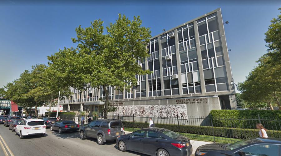 A+view+outside+the+Yeshivah+of+Flatbush+Joel+Braverman+High+School+in+Brooklyn%2C+N.Y.+%28Google+Street+View%29