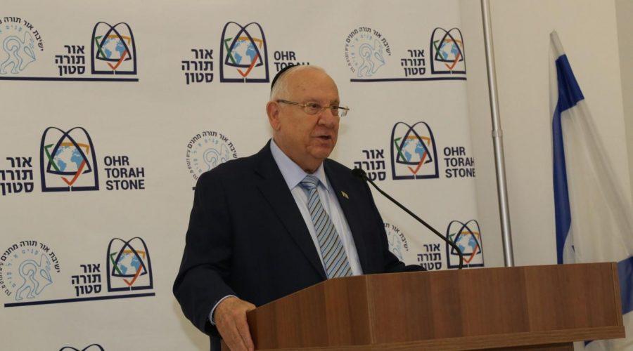 Israeli President Reuven Rivlin addresses staff and students at the the Robert M. Beren Machanaim Hesder Yeshiva, Sept. 1, 2019. (Gershon Ellinson)