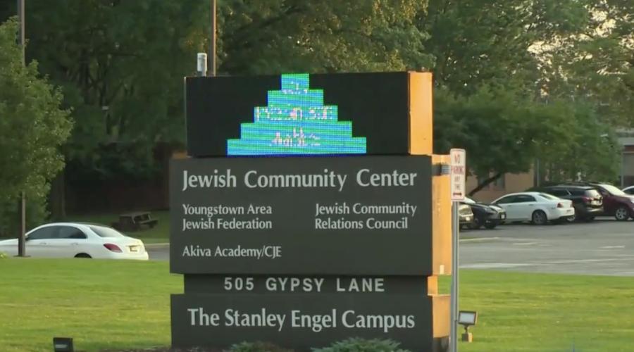 James+P.+Reardon+Jr.%2C+20%2C+threatened+the+Jewish+community+center+in+Youngstown%2C+Ohio.+Screenshot+from+NBC+News