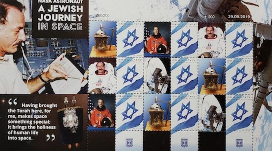 Israeli stamps showing Jewish-American astronaut Jeffrey Hoffman, who brought a Torah scroll along with him into space. (Space Torah Project)