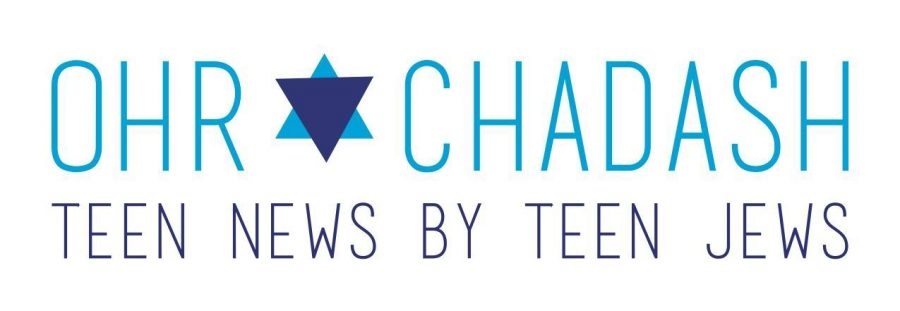 Winter holidays give Jewish teens time to reflect