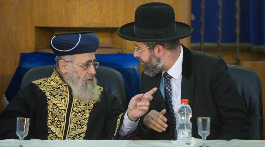 Israel%27s+Chief+Sephardic+Rabbi+Yitzhak+Yosef%2C+left%2C+and+Chief+Ashkenazi+Rabbi+David+Lau+at+a+Chief+Rabbinate+ceremony+in+Jerusalem%2C+Sept.+4%2C+2014.+%28Yonatan+Sindel%2FFlash90%29