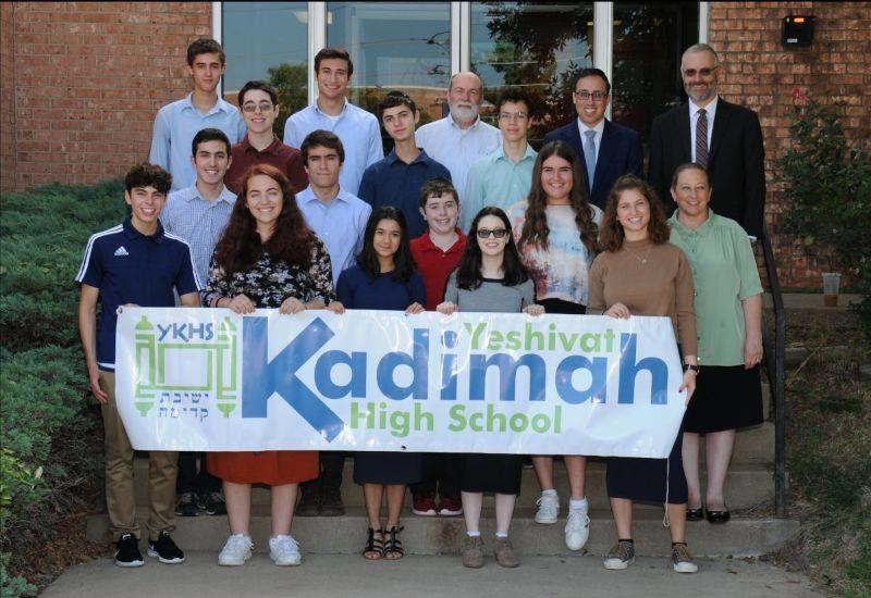 Yeshivat+Kadimah+plans+7th+Annual+Scholarship+Gala