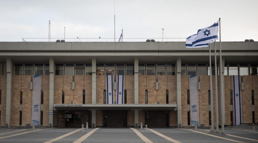 A view of the main building of the Knesset, Israel's parliament, in Jerusalem, Dec. 26, 2018. (Hadas Parush/Flash90)