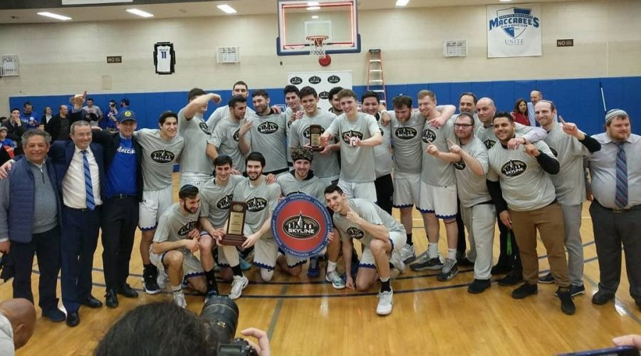 The+Yeshiva+University%E2%80%99s+men%E2%80%99s+basketball+team+celebrates+after+winning+the+Skyline+Conference+championship+game+and+qualifying+for+the+the+NCAA+Division+III+tournament%2C+March+1%2C+2020.+%28Instagram%29