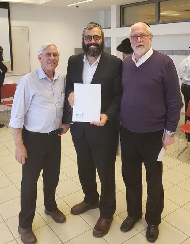 Rabbi+Hershey+Novack