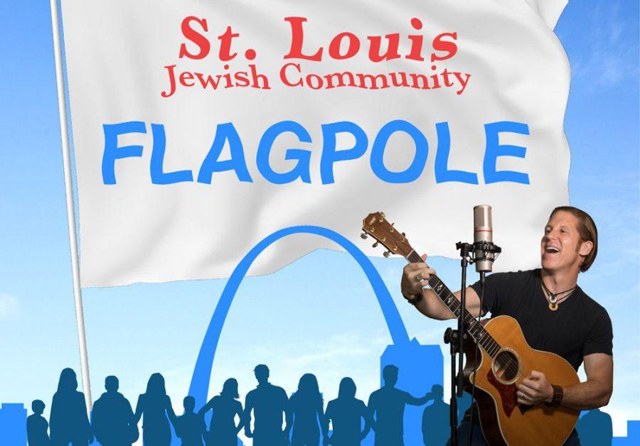 St.+Louis+Jewish+Community+Flagpole+extended