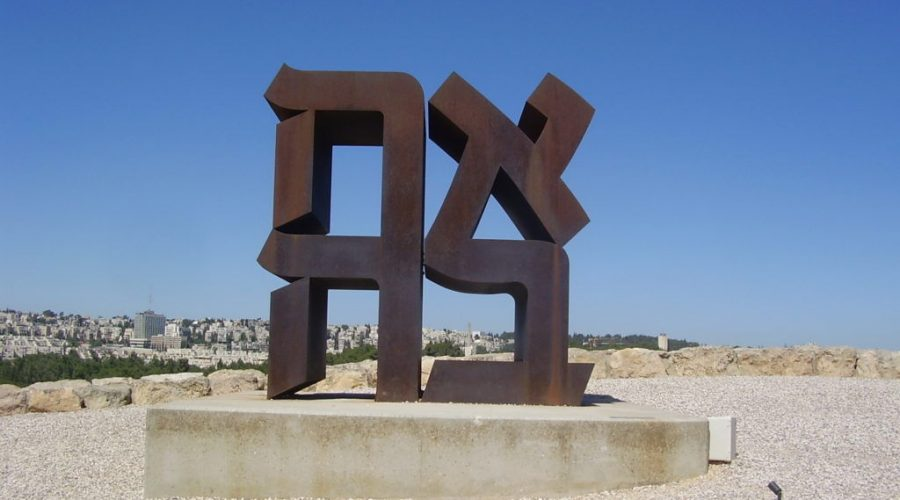 The iconic sculpture by Robert Indiana at the Israel Museum in Jerusalem says