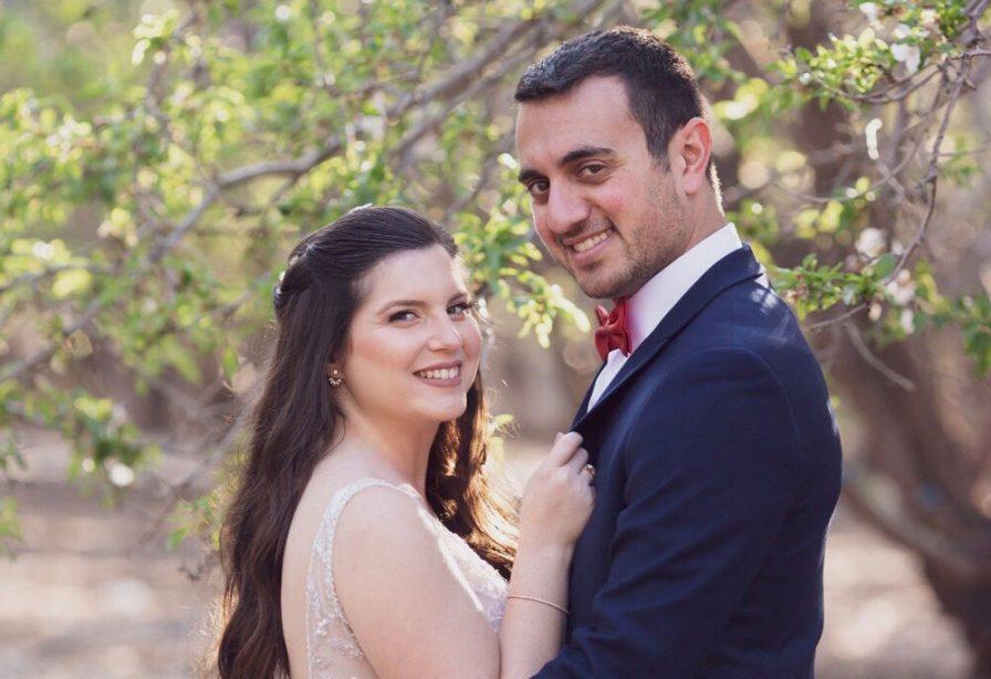Lavi-Hoffman Wedding