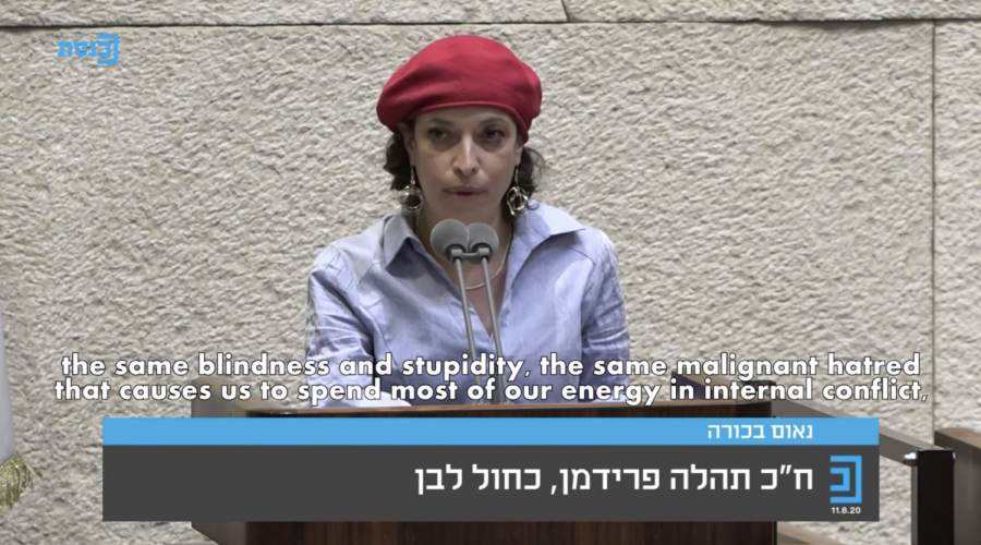 Tehila+Friedman%2C+a+new+member+of+the+Knesset+from+the+Blue+and+White+party%2C+has+captured+Israelis%27+attention+after+her+first+speech+as+a+lawmaker.+%28Screenshot%29%C2%A0