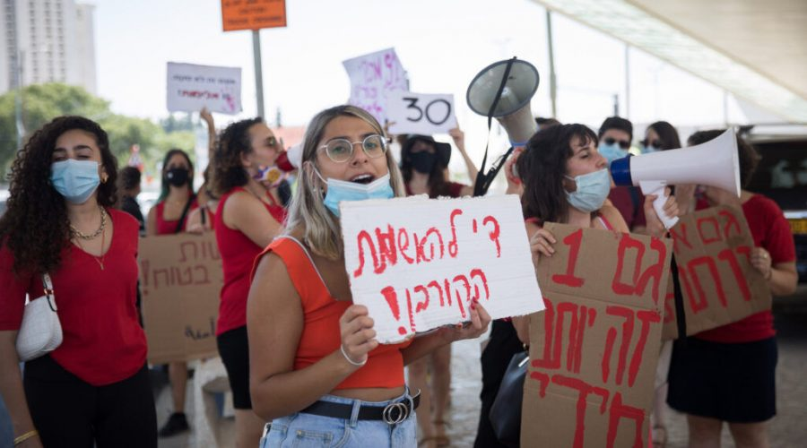 Israelis+take+part+in+a+demonstration+in+Jerusalem+in+support+of+the+16-year-old+victim+of+an+alleged+gang+rape+in+Eilat%2C+Aug.+23%2C+2020.%C2%A0