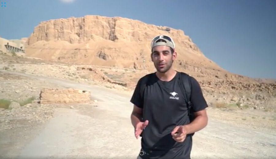 """Screenshot from the """"Choose Your Own Adventure""""virtual Birthright video, led by an Israeli guide, Navee."""