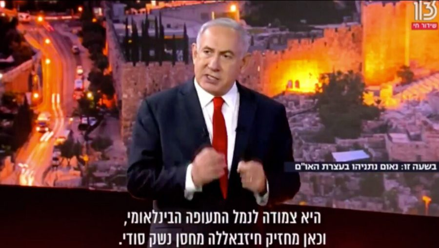 In+a+videotaped+message%2C+Israeli+Prime+Minister+Benjamin+Netanyahu+told+the+United+Nations+General+Assembly+on+Tuesday+that%C2%A0Hezbollah+is+keeping+a+secret+arms+depot+in+a+residential+neighborhood+in+Beirut.+Screen+capture+from+Twitter