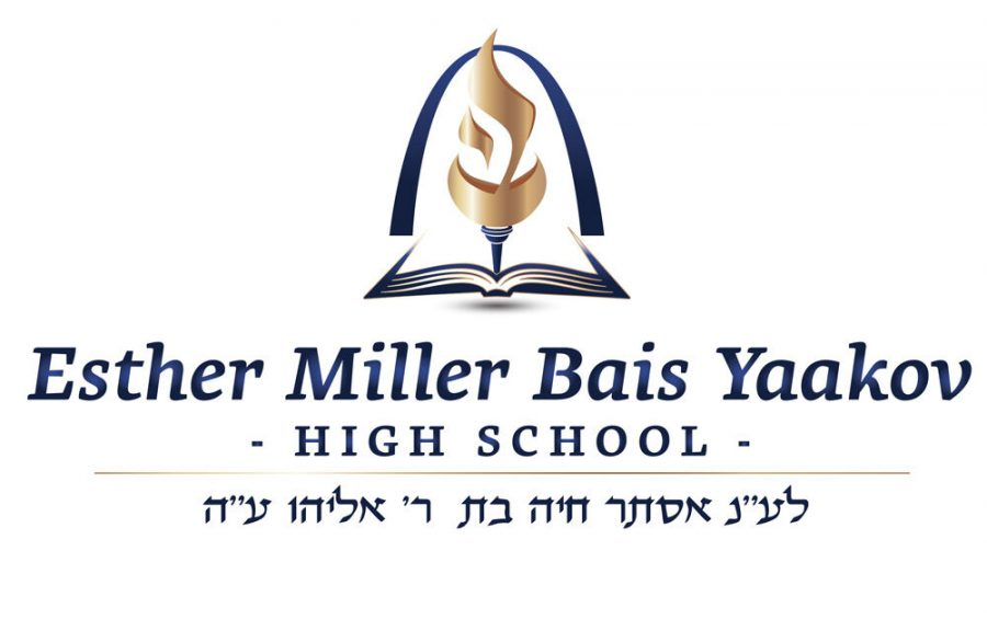 Golf tournament to raise funds for Esther Miller Bais Yaakov