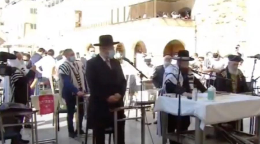Israeli chief rabbis pray for President Trump in Jerusalem, Oct. 5, 2020. (Screen shot from YouTube)