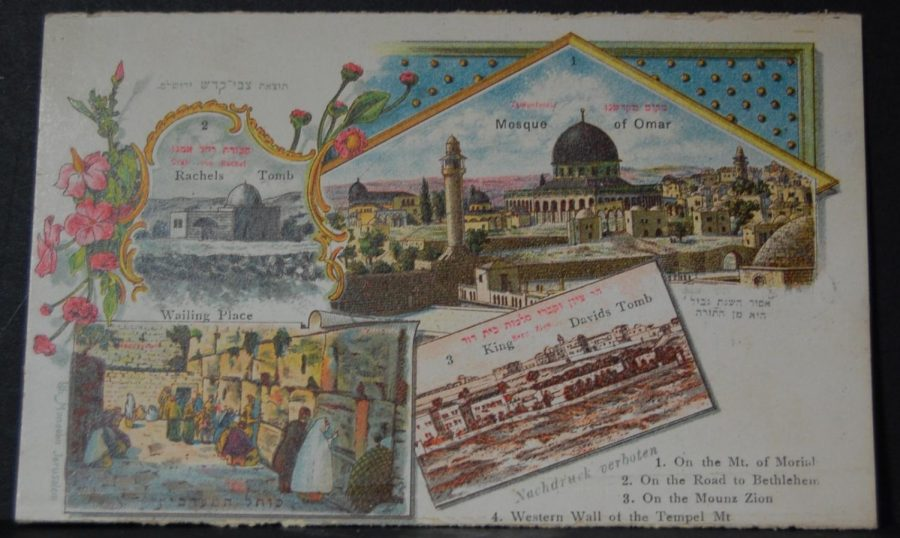 This+postcard+depicts+four+iconic+Holy+Land+sites.+Image+courtesy+of+Hebrew+University